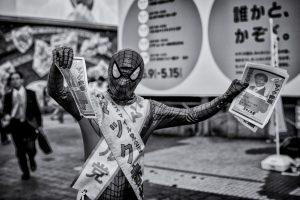 Spiderman In Tokyo